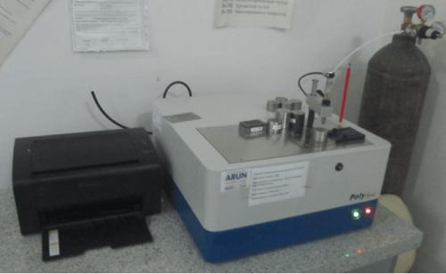Оптико-эмиссионный спектрометр Poly Spek-F