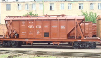 Модернизация вагон-хоппер для перевозки  цемента на базе платформы модели 13-4012