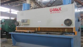 Гидравлические гильотинные ножницы U-MAX